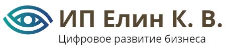 ИП Елин К. В.